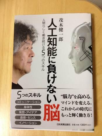 blog20160221.JPG