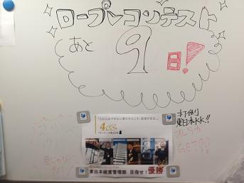 blog2013112701.JPG
