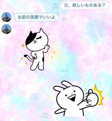 blog2020070101.jpeg