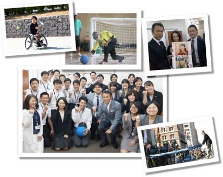 blog20141106障がい者スポーツ支援.jpg