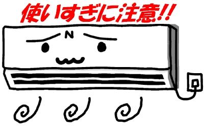 blog20160808.jpg