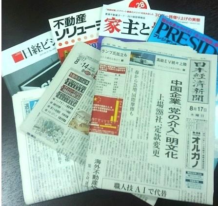 blog20170817m1_2.JPG