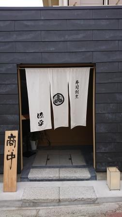 blog2019053101.JPG