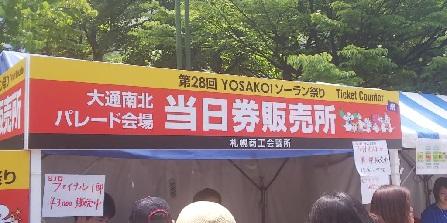 blog2019062602.JPG
