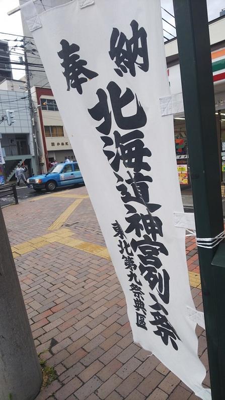 blog2019062603.JPG
