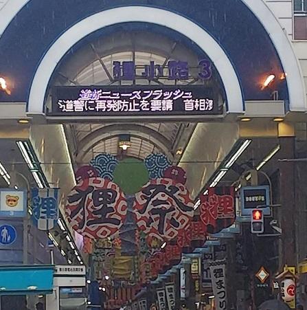 blog2019072701.JPG