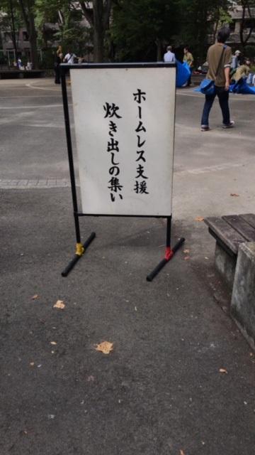 blog2019100601.JPG