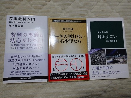 blog20191226.jpg