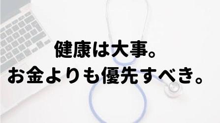 blog20200305.JPG